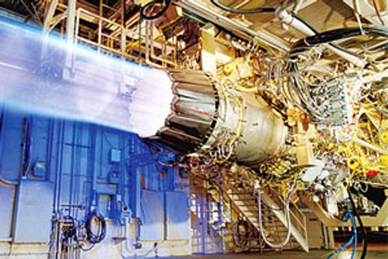 Kale Grubu F-35'lerin motorlarını üretecek