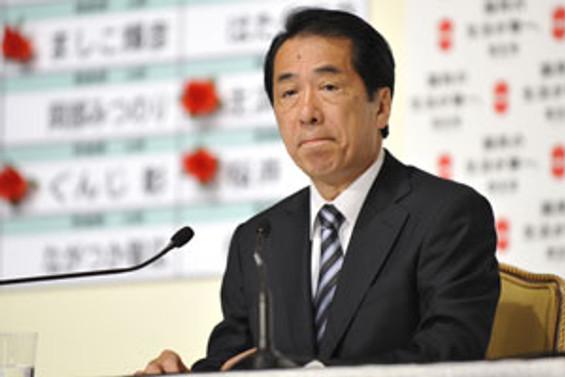 Yen'in durumundan endişeliyiz