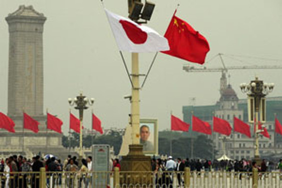 Çin- Japonya gerginliği tırmanıyor
