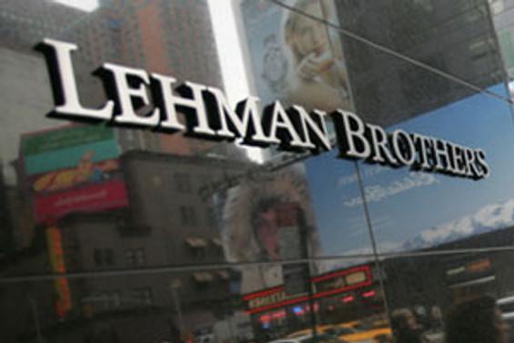Lehman Brothers, bin 500 çalışanını çıkartıyor