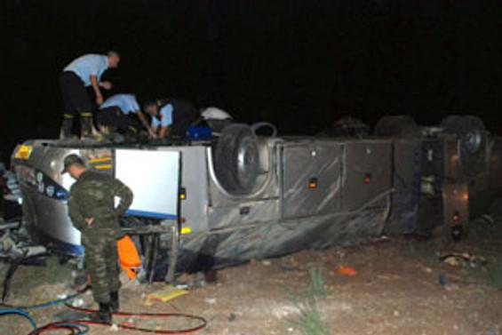 İran plakalı otobüs şarampole uçtu