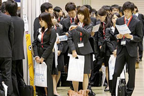 Japonya'da işsizlik yüzde 5,1'e düştü