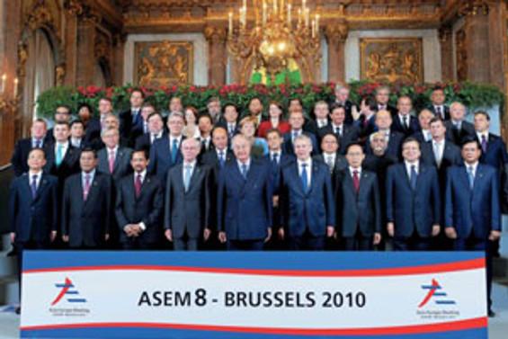 Liderler IMF kota reformunda anlaştı