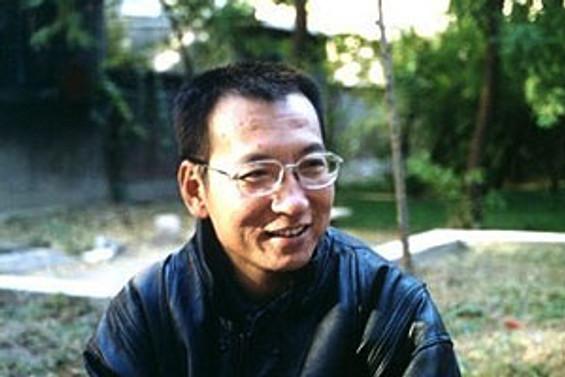 Nobel Barış Ödülü Xiaobo'nun