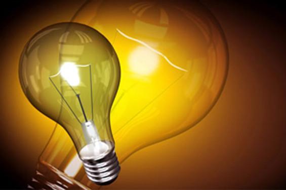 """""""Elektrik dağıtımının yüzde 42'si özele ait"""""""