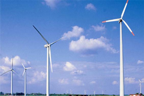 Biga Yarımadası rüzgar enerjisi ihalesi İÇDAŞ'ın