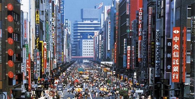 Japonya'da büyüme düşük kaldı