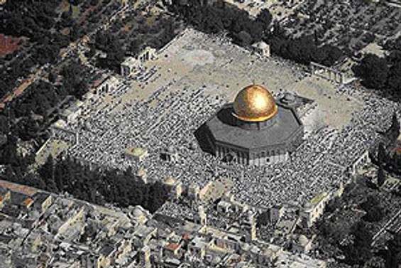 İsrail'den krizi artıracak karar