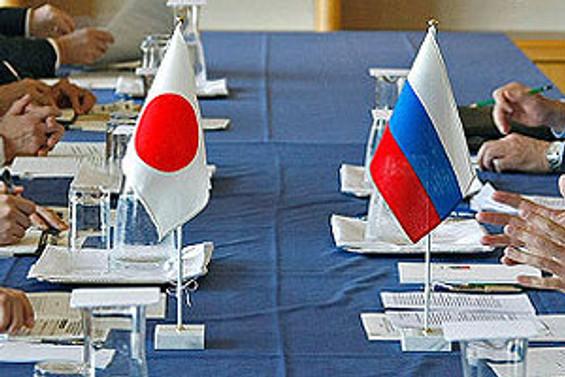 Rusya- Japonya arasında ipler geriliyor