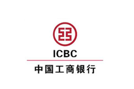 ICBC gözünü Güneydoğu Asya'ya dikti