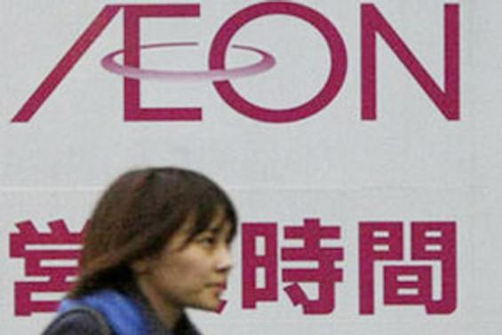 Japon perakende devi Aeon Türkiye'de