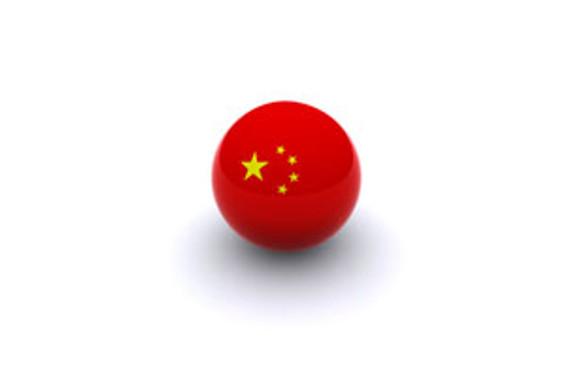 Enflasyon canavarı Çin'de