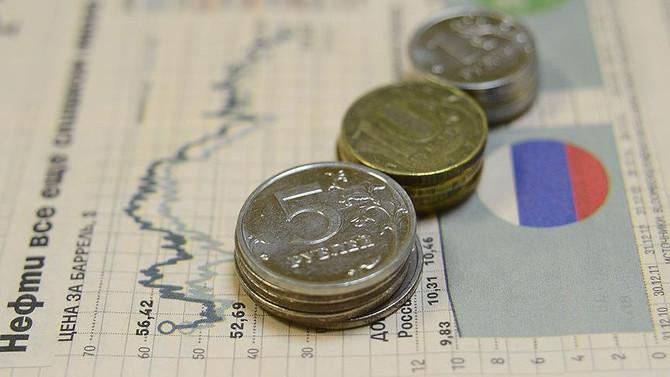 Rusya Maliye Bakanlığından rezerv fonu tahmini