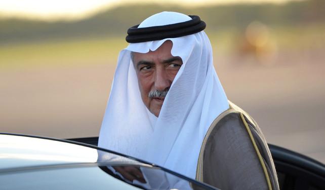 Suudi Maliye Bakanı görevinden alındı