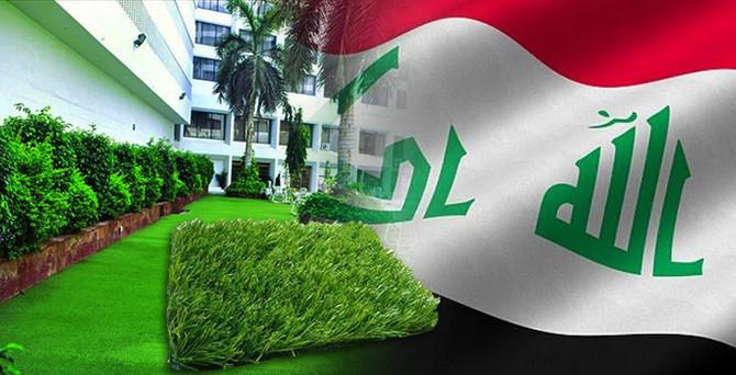 Irak, 3 bin m2 yapay çim satın almak istiyor