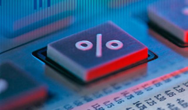 Bankalar kredi faizlerini düşürmeye başladı