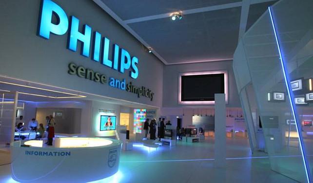 Türkiye'de LED dönüşümüne Philips imzası