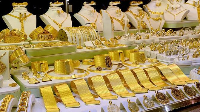 Altın fiyatları sınırlı yükselişte