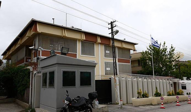 İsrail'in Ankara büyükelçisi belli oldu