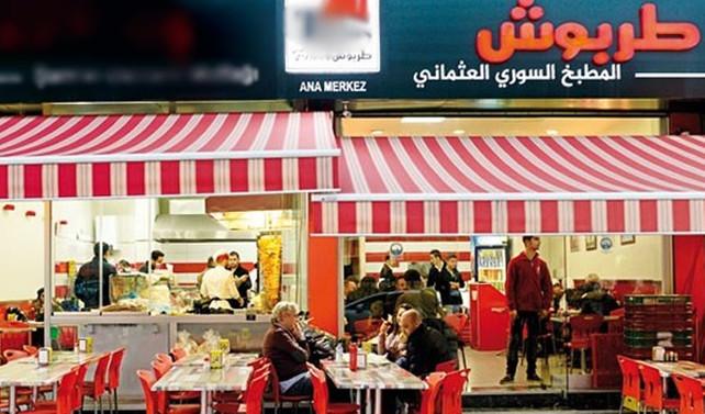 Suriyeliler, Türkiye'de 5 bine yakın şirket kurdu