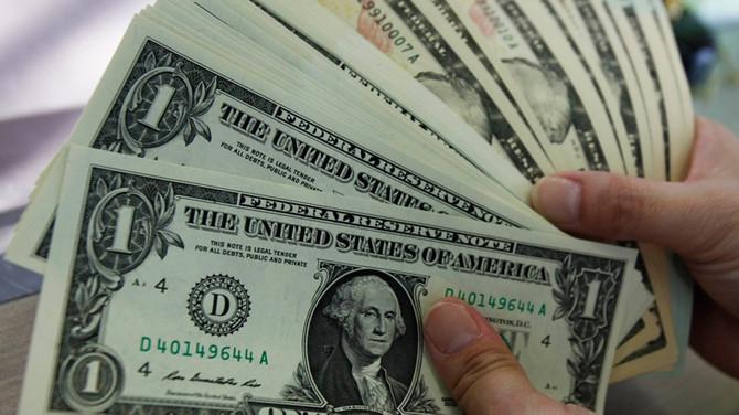 Gelişmekte olan ülkelerden rekor para çıkışı
