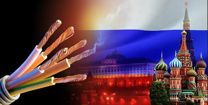 Rusya Türk malı elektrik kabloları satın alacak