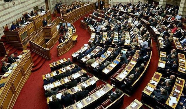Yunanistan'da 'Dijital Politika Bakanlığı' kurulacak