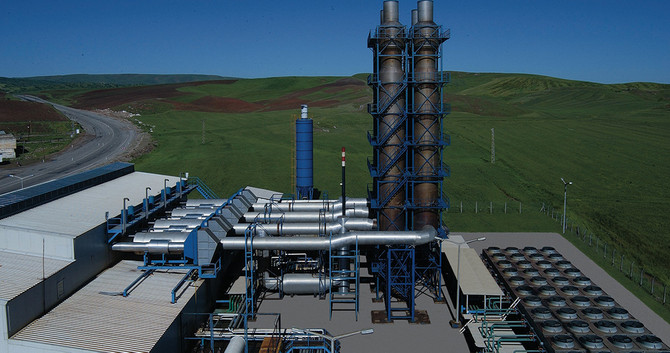 Aksa Enerji'den Mali'ye santral yatırımı