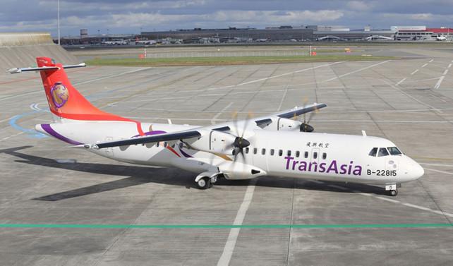 Tayvan'ın 65 yıllık hava yolu şirketi kapanıyor