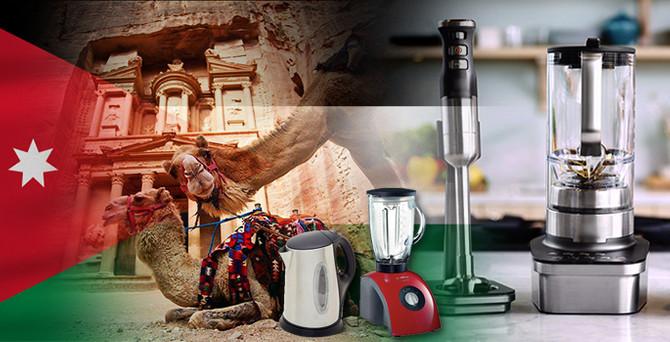 Ürdün elektrikli ev aletlerinde Türk malını tercih ediyor