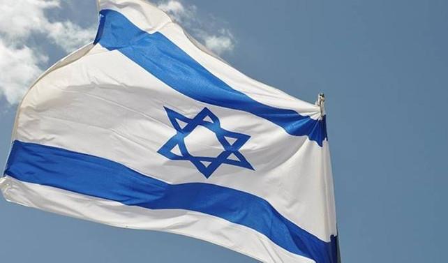 İsrail'den Türkiye'ye teşekkür