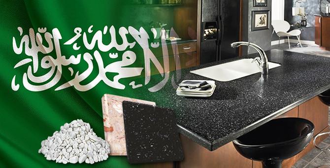 Suudi Arabistan, yapay mermer hammaddesi talep ediyor