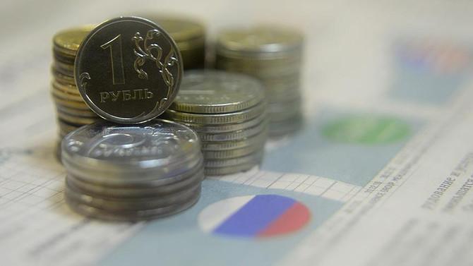 Rusya'da yıllık enflasyon geriledi