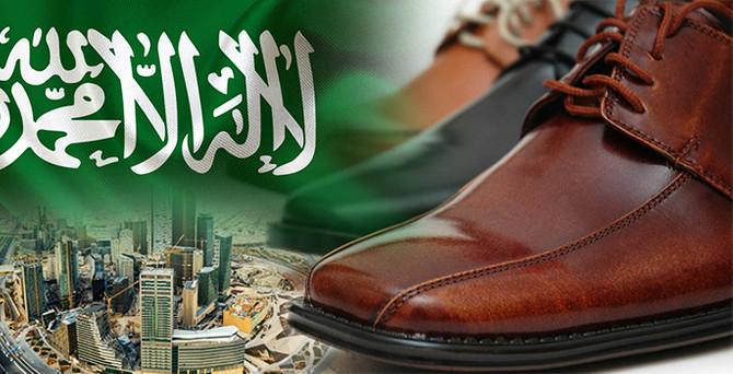 Deri ayakkabılarımıza Suudi Arabistan'dan talep var