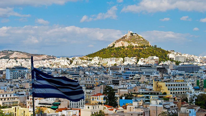Atina'ya cami inşası için çalışmalar başladı
