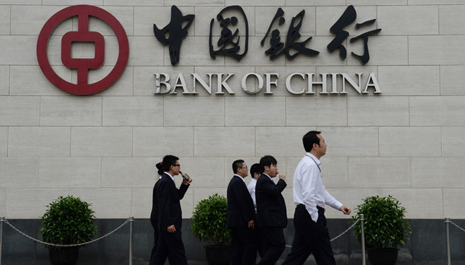 Bank of China, iki ay içinde faaliyete geçecek