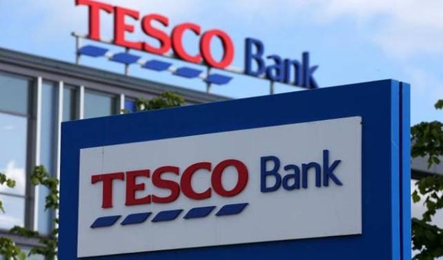 Hackerler dev bankanın 20 bin müşterisini soydu