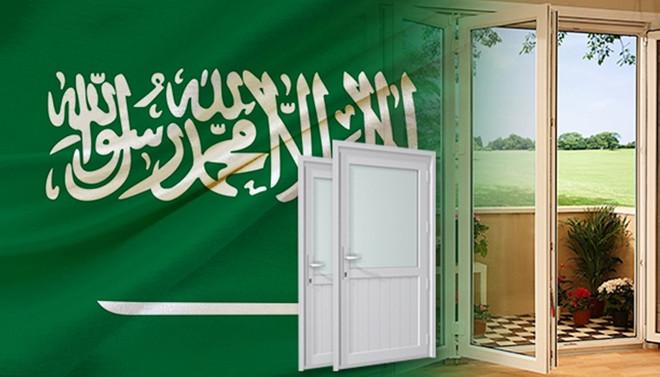 Arabistanlı üretici PVC kapı panoları ithal edecek