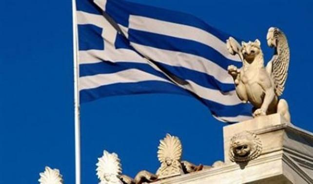 Yunanistan'da beklenenden yüksek bütçe fazlası