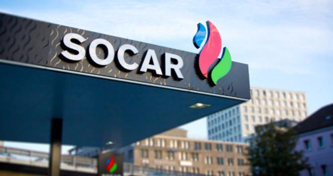 SOCAR'ın yatırımı 18 milyar doları aşacak