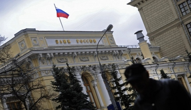 Rusya, faiz oranına ellemedi