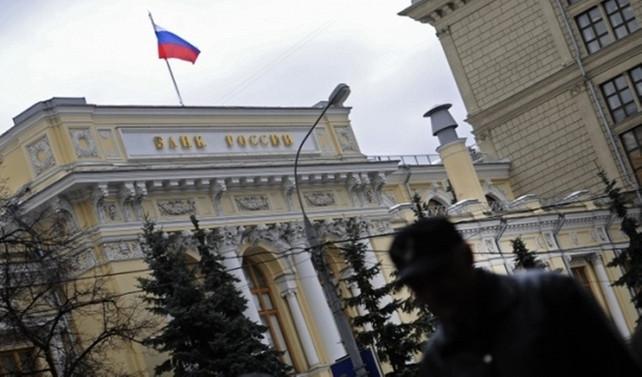 Rusya'da 4 bankanın lisansı iptal edildi