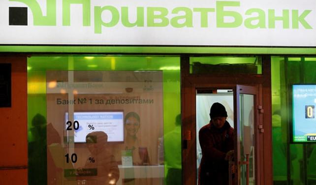 Ukrayna'nın en büyük bankası battı