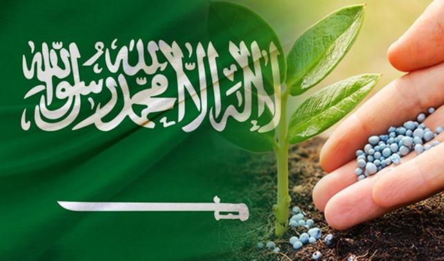 Suudi Arabistan tarım alanında bayilik istiyor