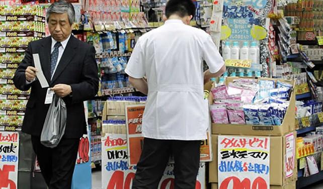 Kuroda: Deflasyon için büyük adımlar atılacak