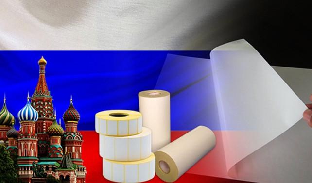 Rus firma karton kartuş ithal etmek istiyor