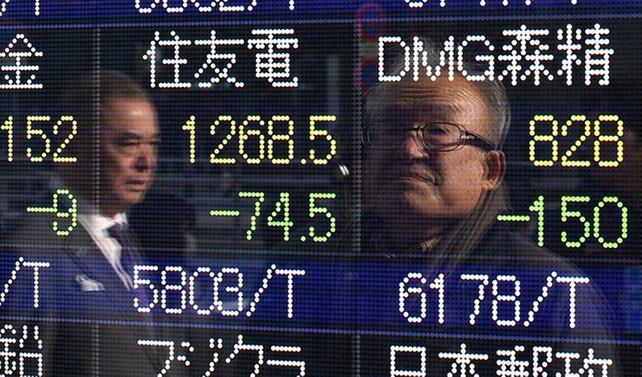 Küresel piyasalar dalgalı bir seyir izliyor