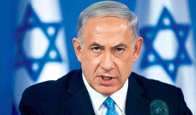 Netanyahu hakkında soruşturma açılıyor