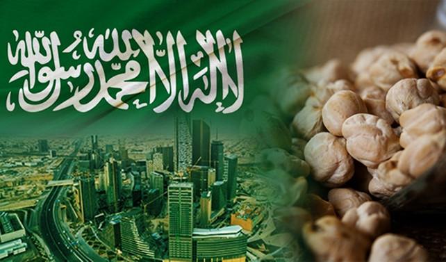Suudi Arabistan toptan nohut ithal edecek