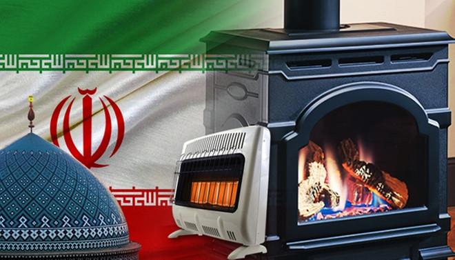 İran, Türk malı doğalgaz sobaları ithal etmek istiyor
